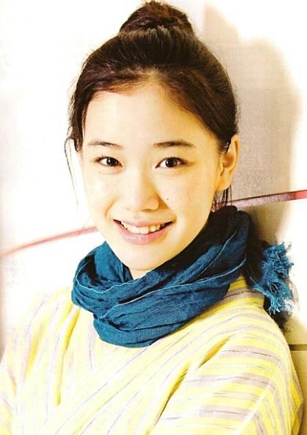 Yu Aoi's Cute High Top Bun Hairstyle For Teens