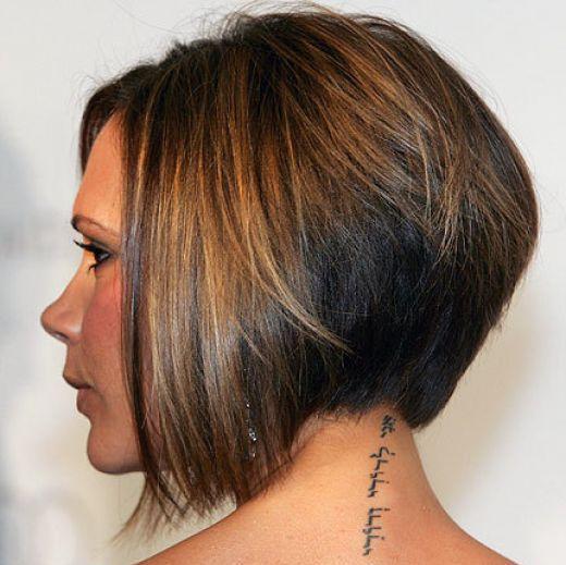 Victoria Beckham Brunette Straight Chic Trendy Popular Angled Bob